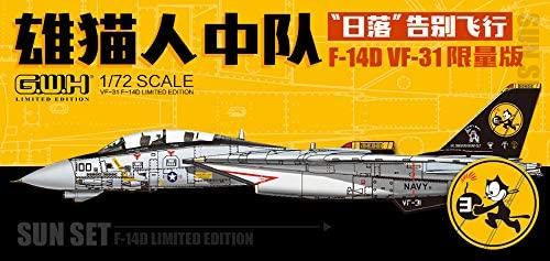 グレートウォールホビー 1 72 アメリカ海軍 F 14D VF 31 トムキャッターズ 限定版 プラモデルikZXPu
