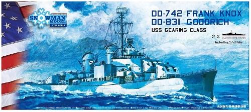 スノーマンモデル 1/700 アメリカ海軍 ギアリング級駆逐艦1944 DD-831DD-742 プラモデル (2隻セット)