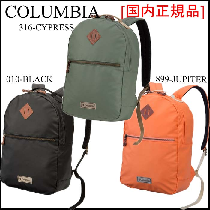Colombia Backpack Spring City In Luc Bag Columbia Sportswear Company