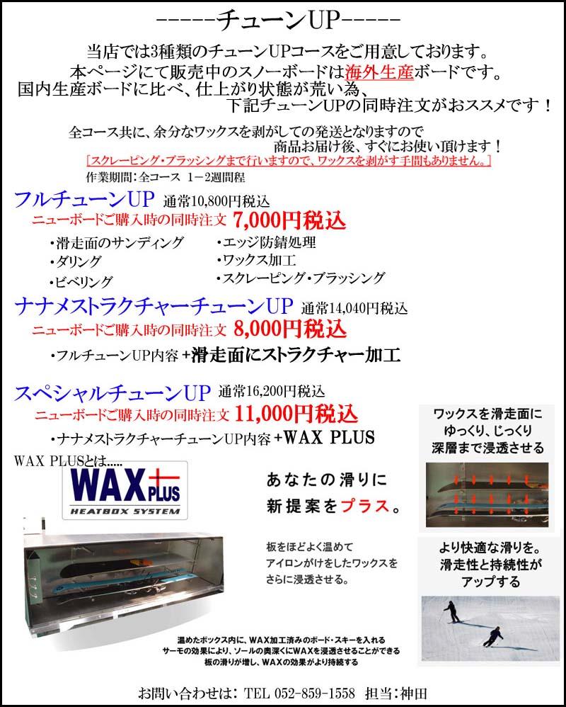 15-16 STEPCHILD 스노보드 스텝 차일드 MAI TAI 149 152 스노 보드판2015-2016형빠짐 세일 구품