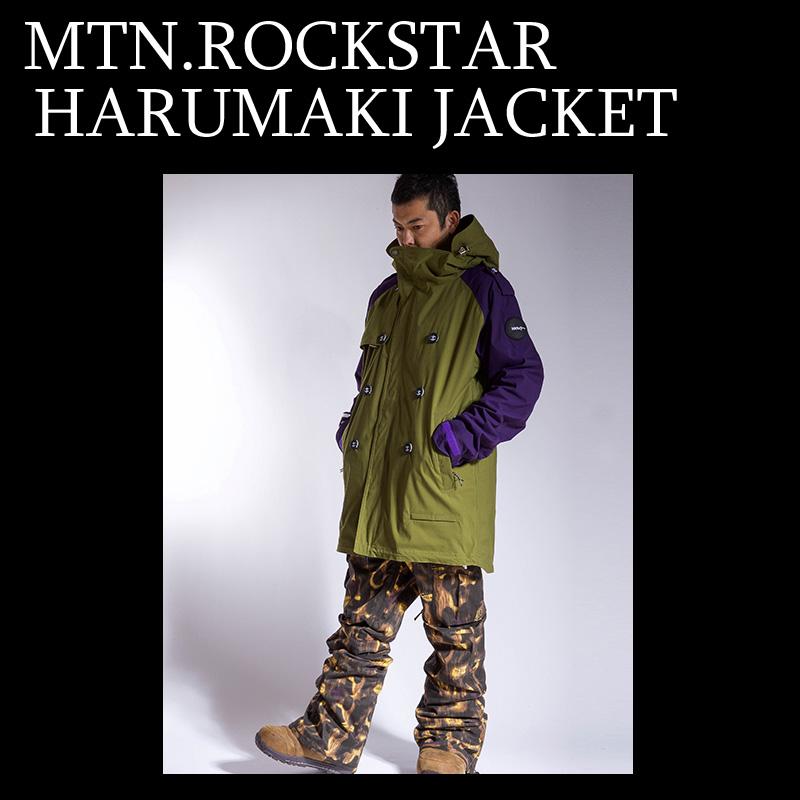 15-16 MTN.ROCKSTAR マウンテンロックスター ハルマキジャケット HARUMAKI JACKET スノーボード ウェア [MUGWORT AUBERGINE 型落ち セール