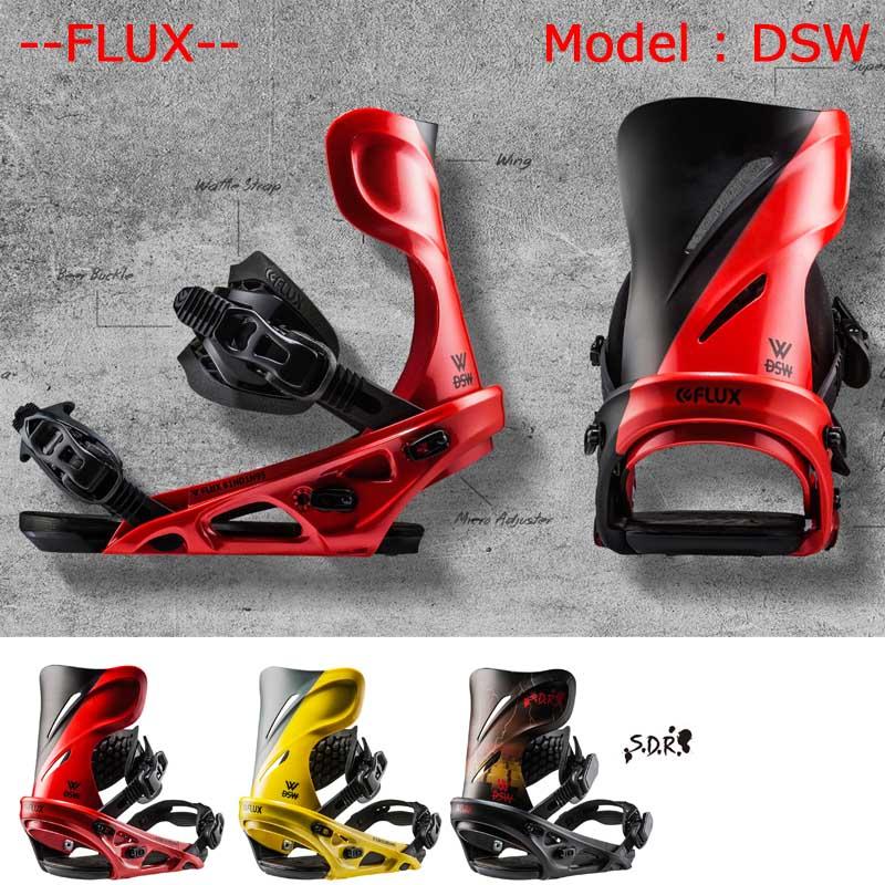17-18 フラックス DSW ビンディング バインディング FLUX DSW スノーボード グラトリ SNOWBOARD BINDINGS 予約商品