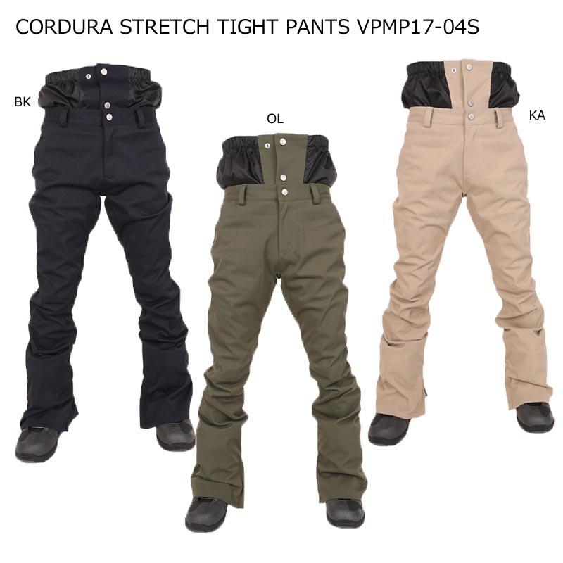 17-18 VESP ウェア コーデュラストレッチタイトパンツ ベスプ CORDURA STRETCH TIGHT PANTS SNOWBOARD WEAR スノーボードウェア VPMP17-04S スノボー