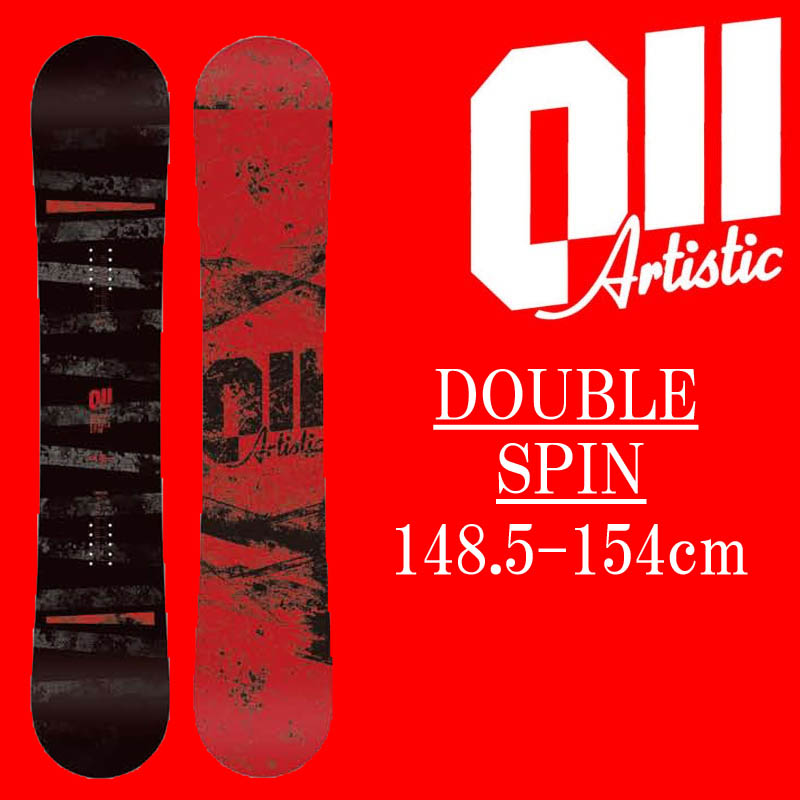 18-19 011artistic DOUBLE SPIN スノーボード ゼロワンワンアーティスティック ダブルスピン メンズサイズ 板 グラトリ 予約商品