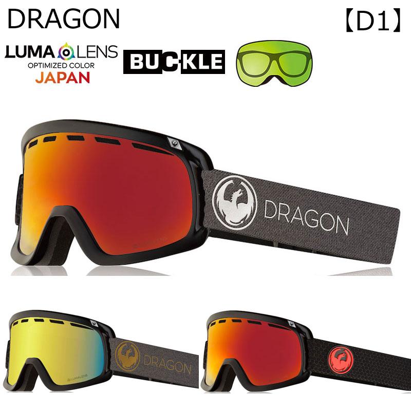 ドラゴン ゴーグル 18-19 DRAGON D1 眼鏡対応 スノーボードゴーグル SNOWBOARD GOGGLE ジャパンフィット ジャパンレンズ JET スノボー 正規品