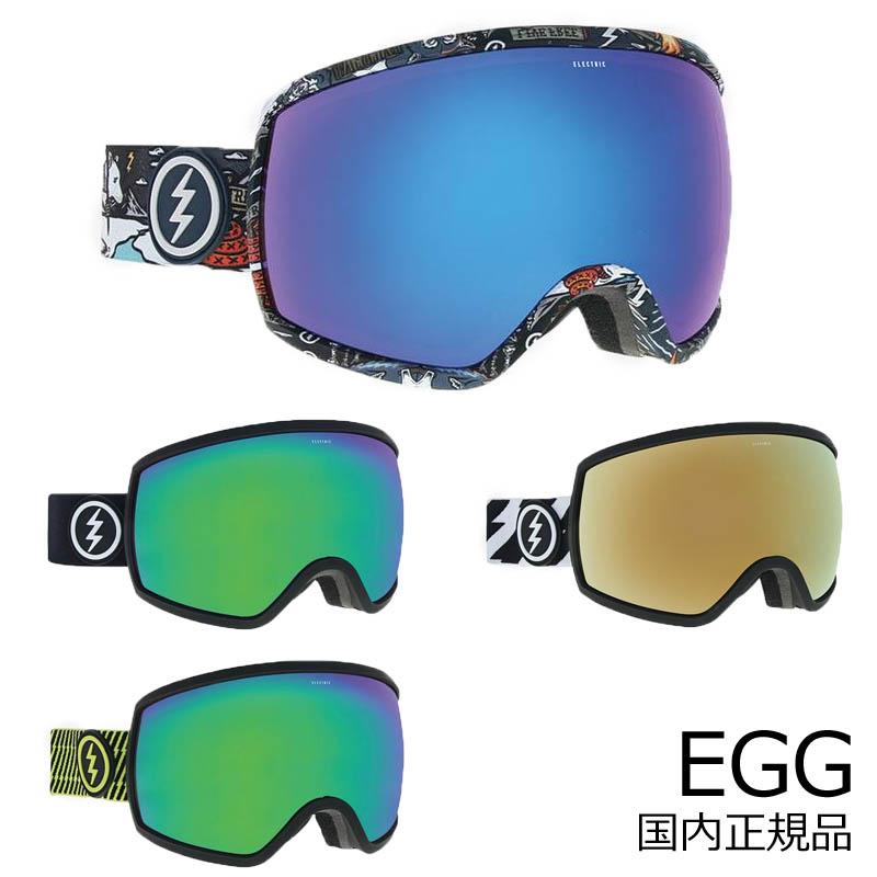 エレクトリック ゴーグル 18-19 ELECTRIC EGG スノーボードゴーグル SNOWBOARD GOGGLE アジアンフィット スノボー 国内正規品