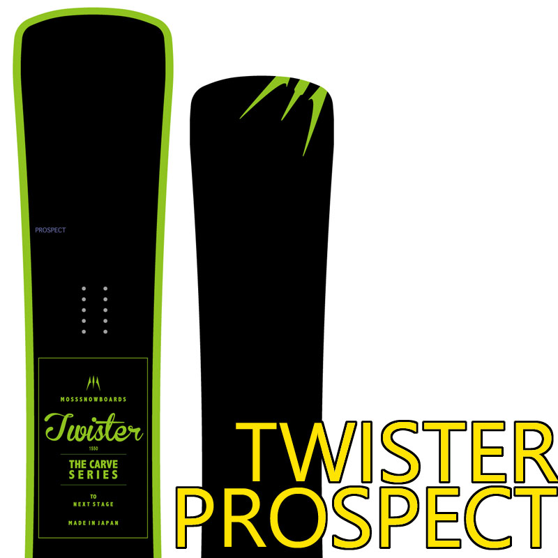 19-20 MOSS TWISTER PROSPECT モス ツイスタープロスペクト スノーボード 板 スノボー MOSS SNOWBOARD 予約商品