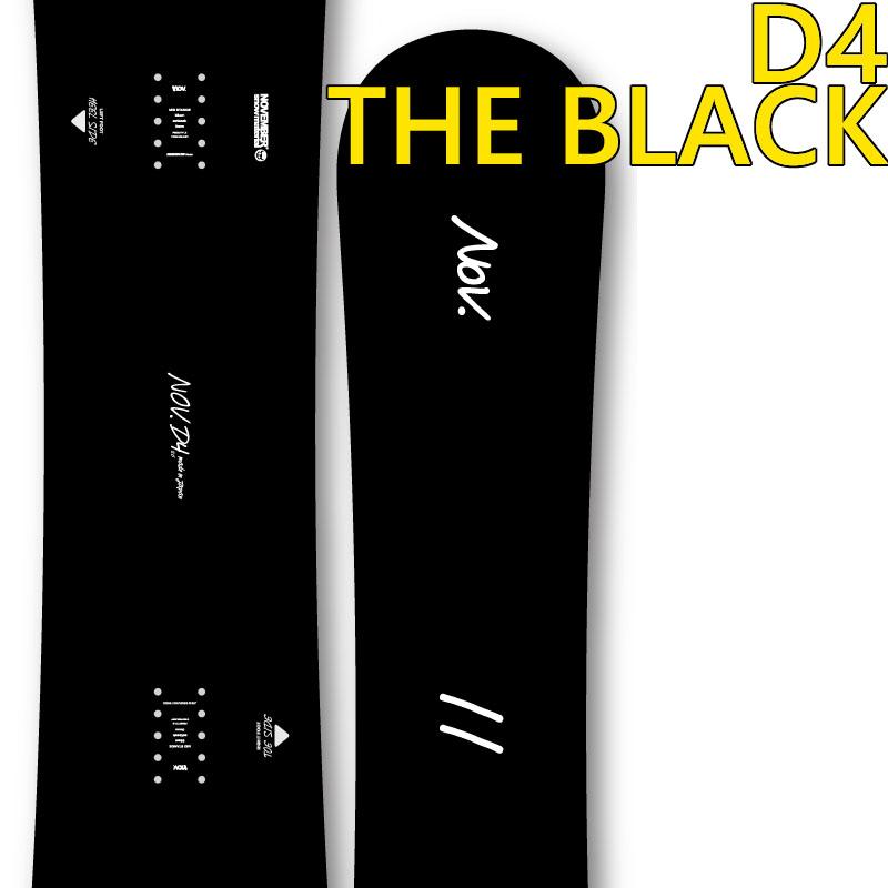 19-20 ノベンバー NOVEMBER DFOUR THE BLACK D4 ディーフォー ブラック スノーボード 板 スノボー SNOWBOARD グラトリ ソフトフレックス スノボー