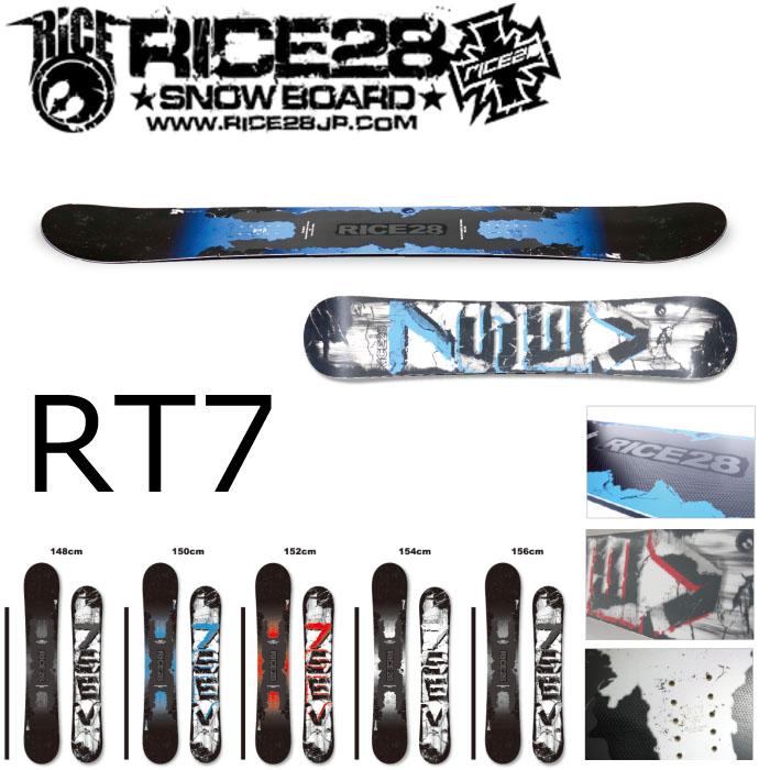 19-20 RICE28 SNOWBOARD 19-20 RT7 ライス28 アールティーセブン スノーボード RT7 メンズ 板 グラトリ スノボー SNOWBOARD, ハウスウエアネットショップ:dcde5079 --- sunward.msk.ru