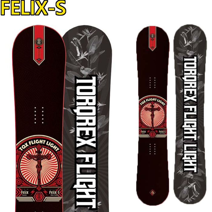 19-20 トルクレックス フェリックスS TORQREX FELIX-S スノーボード 板 スノボー SNOWBOARD グラトリ