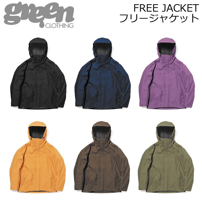 新しい季節 19-20 FREE GREEN CLOTHING グリーンクロージング FREE JACKET フリージャケット JACKET CLOTHING スノーボードウェア SNOWBOARD WEAR 予約商品, comokka:651b4d9a --- gamedomination.xyz