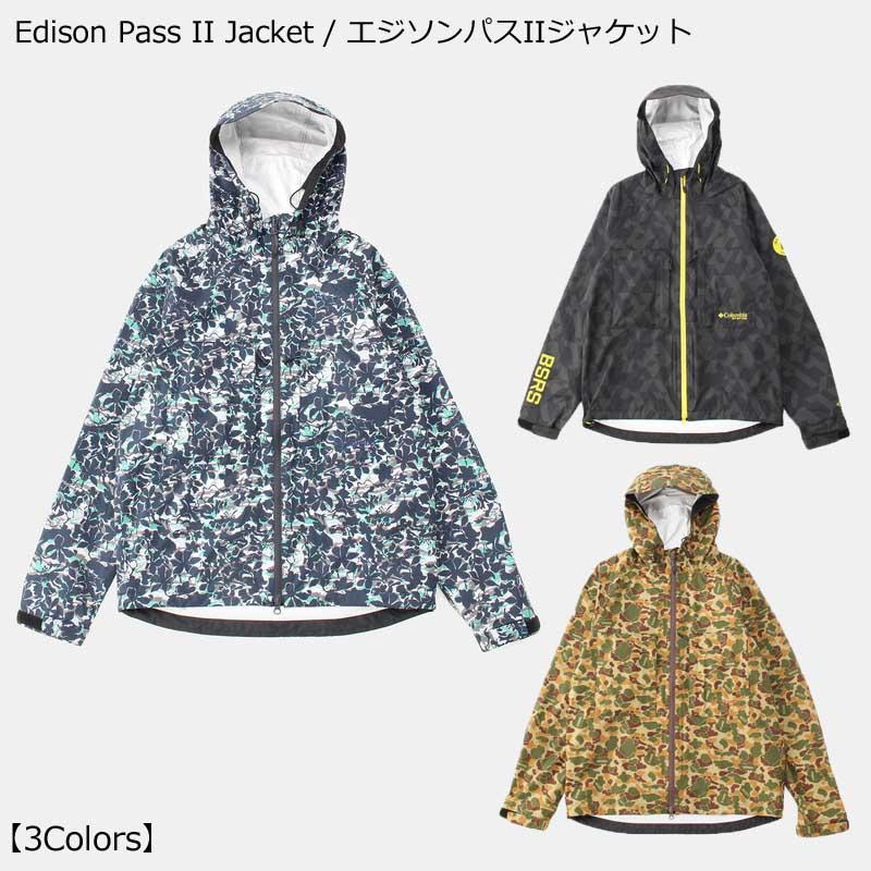 コロンビア ジャケット COLUMBIA マウンテンパーカー メンズ ナイロンパーカー 撥水 防水 エジソンパス2ジャケット Edison Pass 2 Jacket BSRS バスフィッシング 釣り ストリート系 2018年モデル PM3377