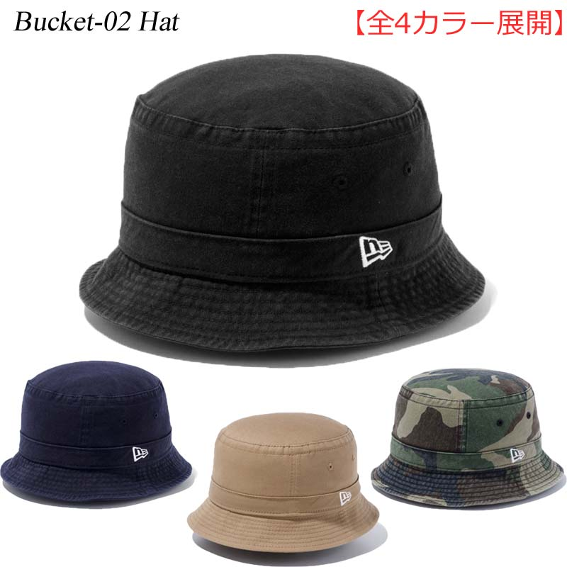 ... uk new gills pail hat newera bucket 02 hat bucket hat new era new gills  hat df70a673cf8e