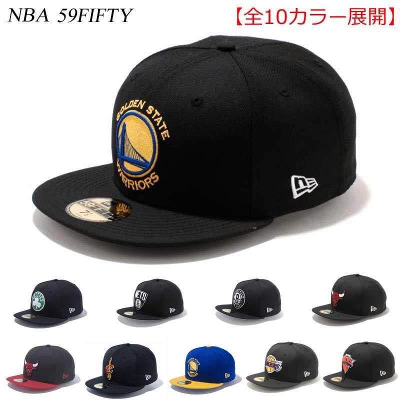 New gills cap NEWERA NBA 59FIFTY CAP basketball team BASKETBALL hat NEW ERA  ※NBA b3a23426241