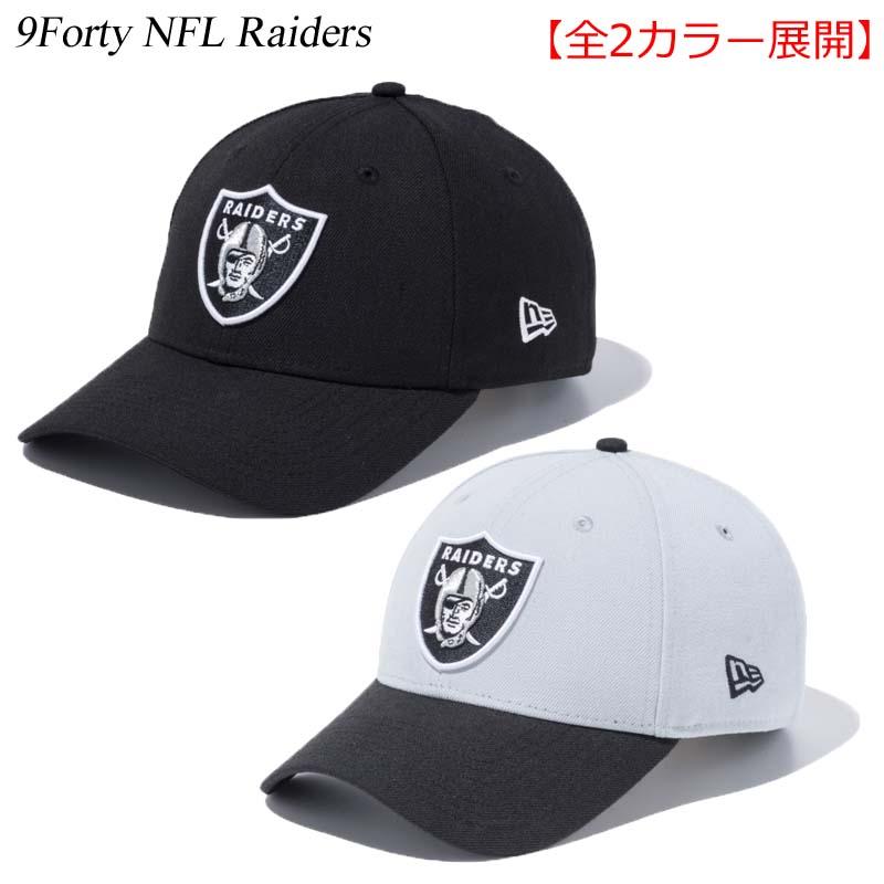 49f15ea8 New gills cap 9FORTY 940 NFL CAP baseball cap Oakland Raiders OAKLAND  RAIDERS NEW ERA ...