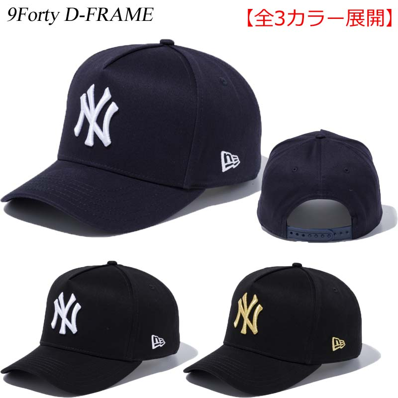 680ac6c573b New gills cap 9FORTY D-FRAME 940 MLB CAP baseball hat baseball cap Major  League team NY New York Yankees NEW ERA ※MLB