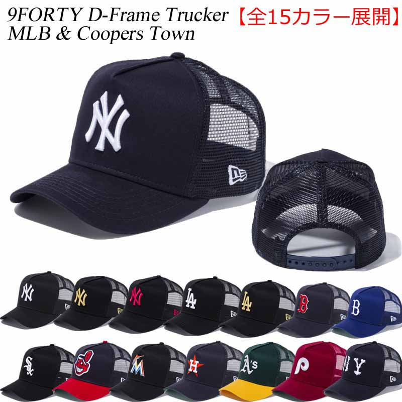 712218f9553 New gills mesh cap 9FORTY D-FRAME TRUCKER 940 MLB CAP baseball hat baseball  cap Major League team NEW ERA ※MLB