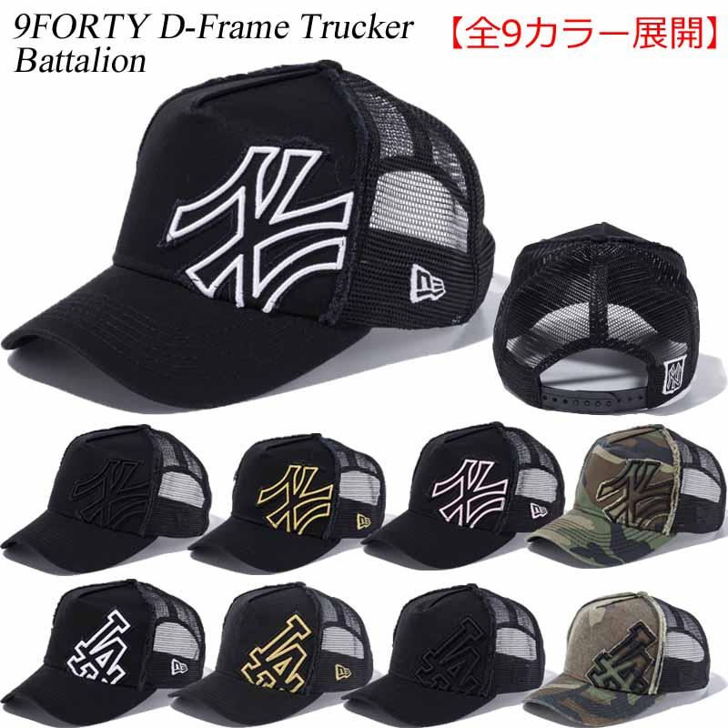 60dcd515a3f ... canada new gills mesh cap 9forty d frame trucker 940 mlb cap baseball  hat baseball cap