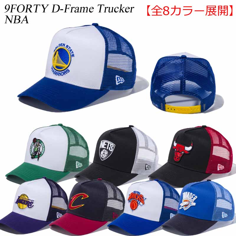 New gills mesh cap 9FORTY D-FRAME TRUCKER 940 NBA CAP basketball hat  basketball team cap NEW ERA ※NBA 4a947abc8c9