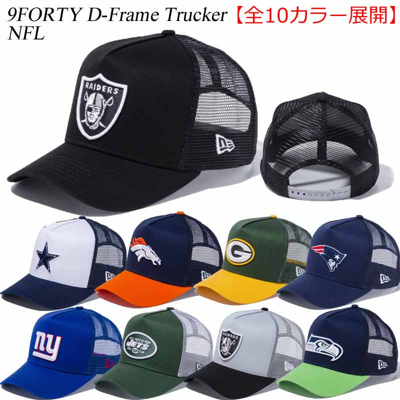 New gills mesh cap 9FORTY D-FRAME TRUCKER 940 NFL CAP American football hat  American football team cap NEW ERA ※NFL fcea52b5943