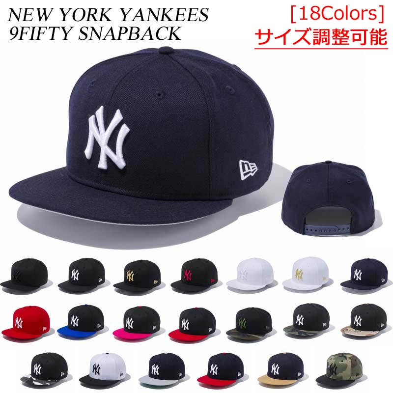 New gills snapback cap New York Yankees NEWERA MLB 9FIFTY CAP NEW YORK  YANKEES Major League baseball baseball team NEW ERA ※MLB 785b7a7cd9c0