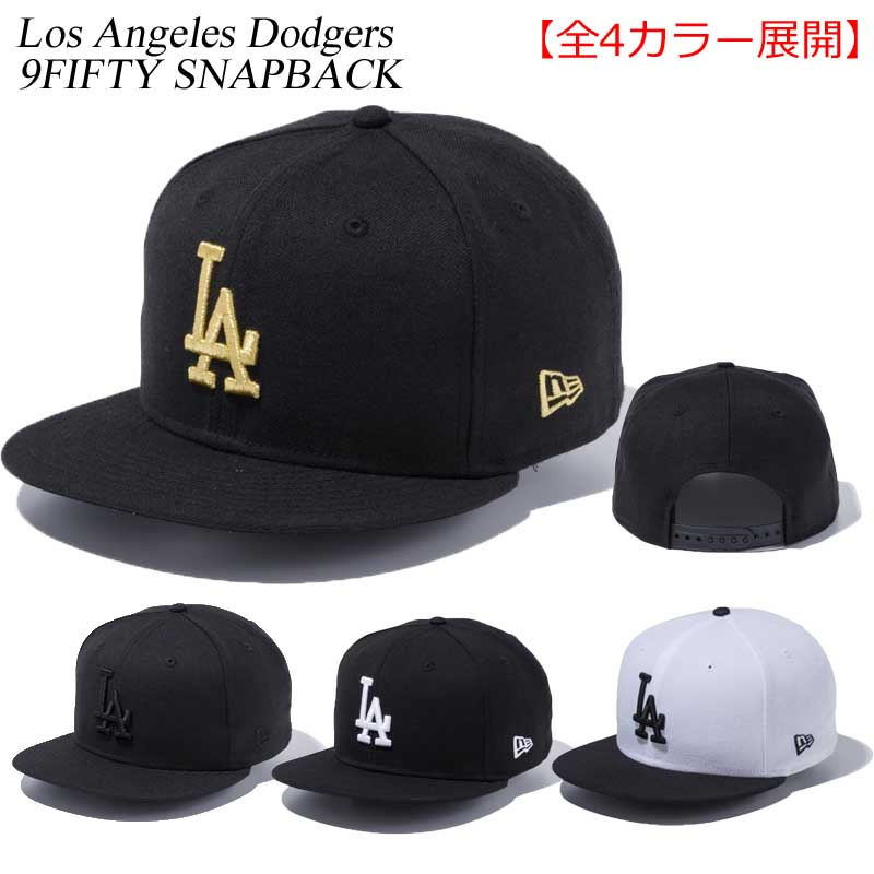 New gills snapback cap Los Angeles Dodgers NEWERA MLB 9FIFTY CAP LA LOS  ANGELES DODGERS Major League baseball baseball team NEW ERA ※MLB 7c49bfdf2bbb