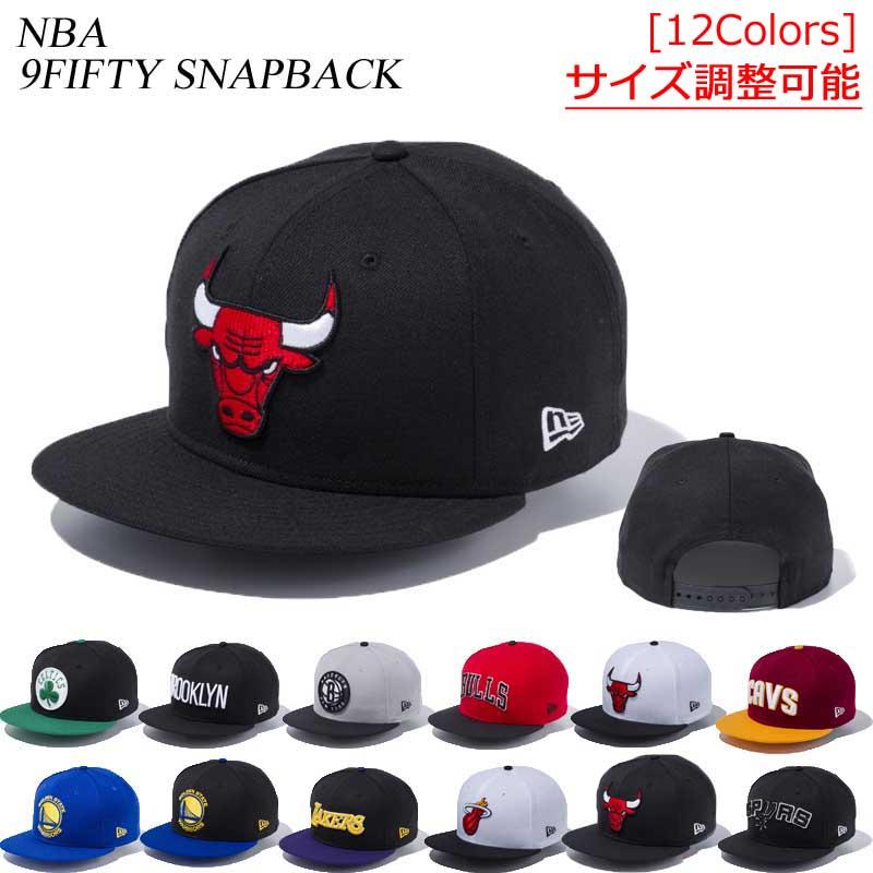 00385ad43d1 New gills snapback cap NEWERA NBA 9FIFTY CAP basketball basketball team NBA  NEW ERA ※NBA