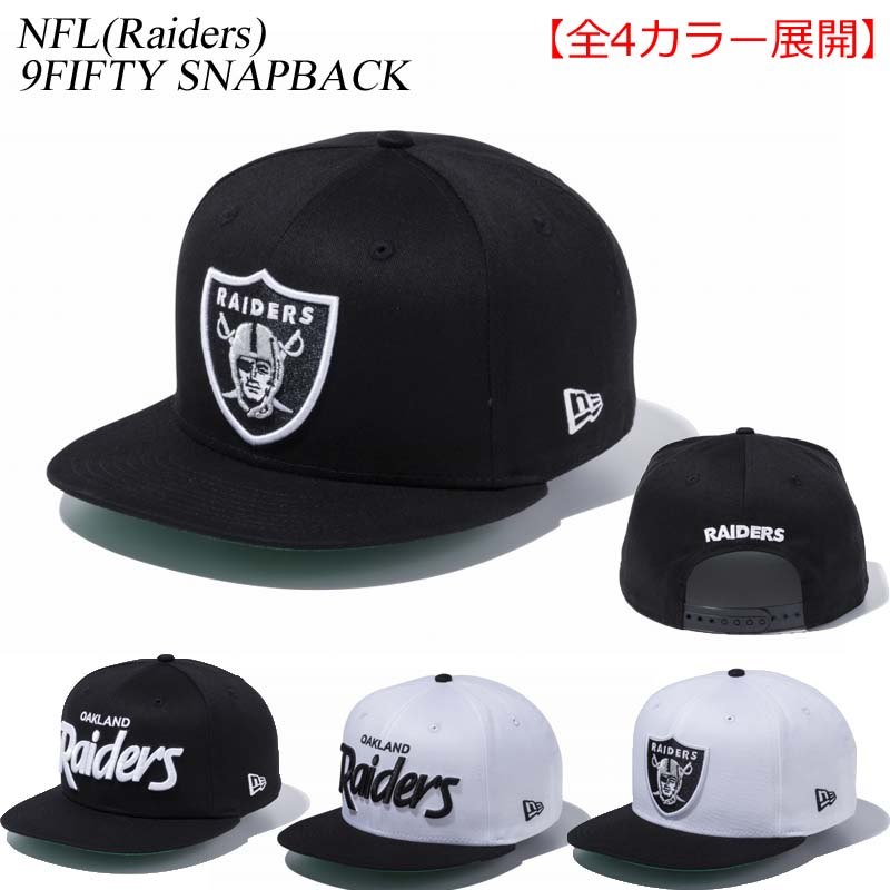 New gills snapback cap NEWERA NFL 9FIFTY CAP Oakland Raiders OAKLAND  RAIDERS American football team NFL NEW ERA ※NFL 59ba762f1d3