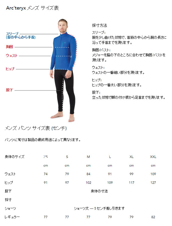 ARCTERYX Arc'Teryx 户外裤伽玛岩石裤子氧化铁 30 短