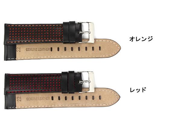 腕時計 替えベルト カーフパンチングレッド カーフ 20mm MFCPA351BKRDSV