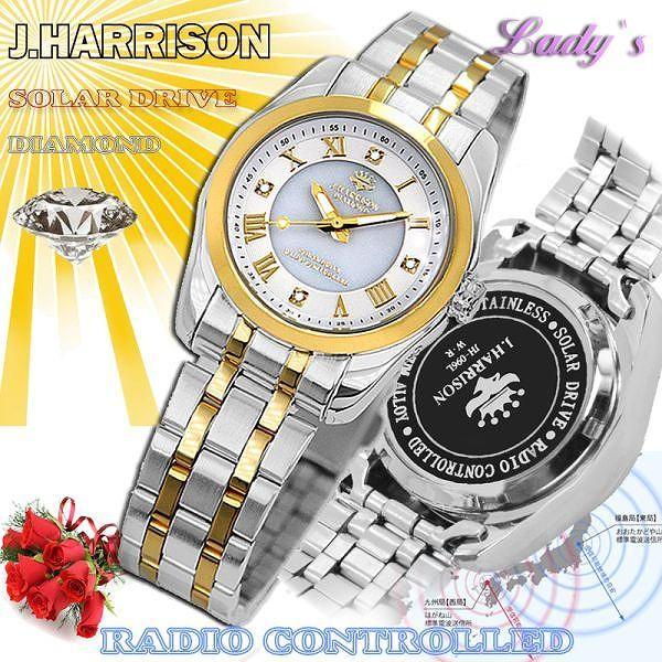 ジョンハリソン JOHN HARRISON クオーツ 4石天然ダイヤモンド付 レディース 腕時計 JH-096LGW