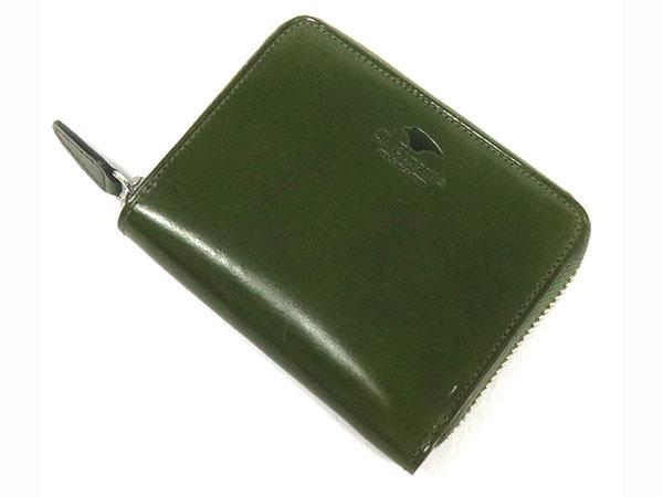Il Bussetto イルブセット ラウンドジップ ミニ 短財布 メンズ 7815211 グリーン