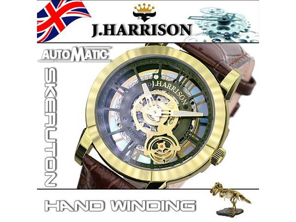 ジョンハリソン JOHN HARRISON 自動巻き 腕時計JH-041GB