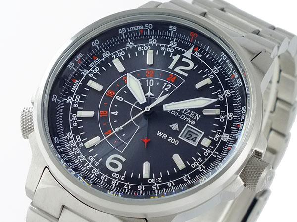 시민 CITIZEN 역 수입 프로 마스터 나이트 호크 에코 드라이브 남성 시계 BJ7010-59E 메탈 벨트