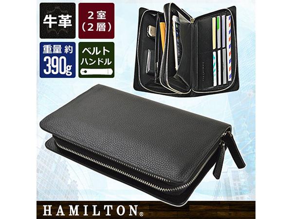ハミルトン HAMILTON セカンドバッグ メンズ 25872 ブラック