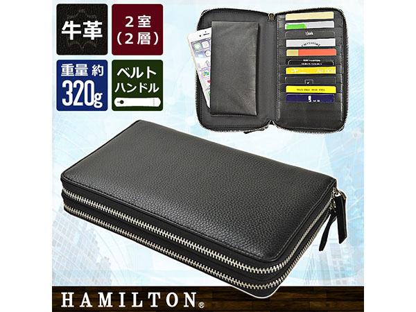 ハミルトン HAMILTON セカンドバッグ メンズ 21cm 牛革 型押し iPhone7 Plus 2室 2層 25873 ブラック