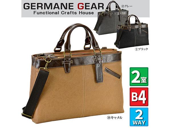 ジャーメインギア ビジネスバッグ ブリーフケース メンズ 26603 グレー