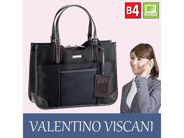 ヴァレンチノ ヴィスカーニ トートバッグ レディース 53409 ブラック