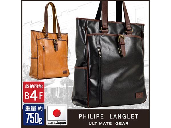 B4F made in 53415 Philip langley business bag men camel Japan
