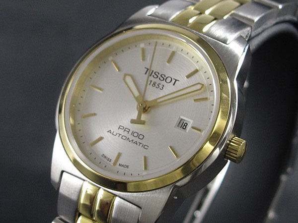 Tissot watches nz