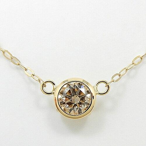 ダイヤモンドネックレス18金ゴールド/18金ピンクゴールド2種類からお選びいただけます。ライトブラウンダイヤモンド(0.33カラット)SIクラス ペンダント ネックレス送料無料