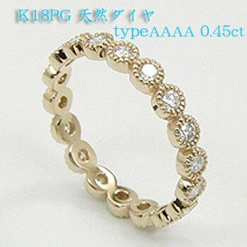 18金(K18)ピンクゴールド ダイヤモンド フルエタニティ リング 0.45カラット typeAAAA 送料無料 代引手数料無料