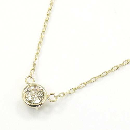 10金ゴールド ライトブラウンダイヤモンド 0.3カラットSIクラス ペンダント ネックレス 送料無料