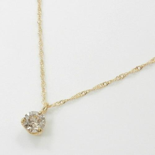 三本爪 18金(K18)ライトブラウンダイヤモンド(0.3ct) SI2クラス ペンダント ネックレス送料無料
