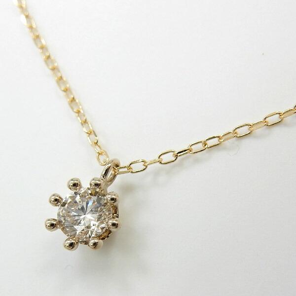 ミルククラウンペンダント八本爪ネックレスtypeAA K18又はK18OGをお選びください 0.3カラットダイヤモンド 18金ゴールド