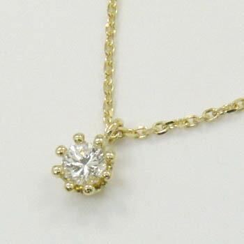 18金ゴールド(K18)ダイヤモンド 0.11ct(VS2 Hカラー)TypeAAAA8本爪ミルククラウン ネックレス【送料無料】