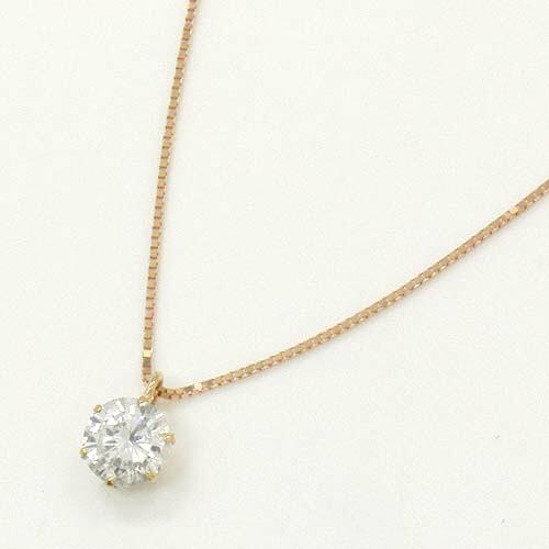 ダイヤモンド0.35カラット(I1 H) 18金 ピンクゴールド(K18PG)簡易鑑定カード付 一粒 ネックレス