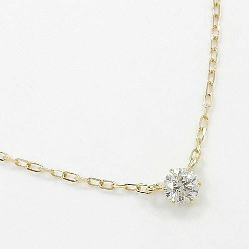 18金ゴールド(K18) ダイヤモンド0.15カラット typeAAAA六本爪 ペンダント ネックレス送料無料