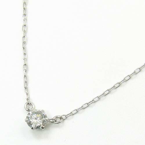 K10WG 天然ダイヤ0.35ct(I1・Iカラー) ネックレス