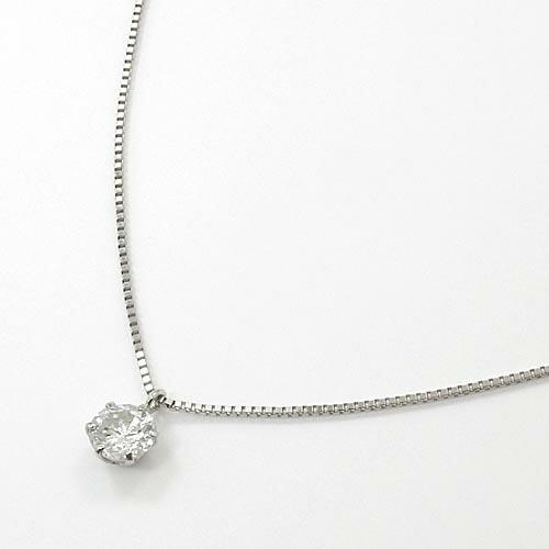 ダイヤモンド 0.4ct 六本爪 一粒 プラチナ ネックレス(Pt900 Pt850 I1 H カード鑑定付)